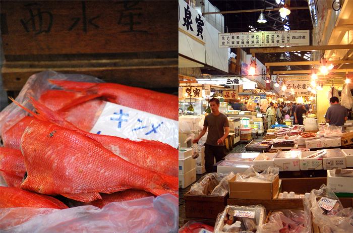 Fischmarkt_Cover