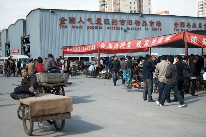 The Panjiayuan Market in Peking in China