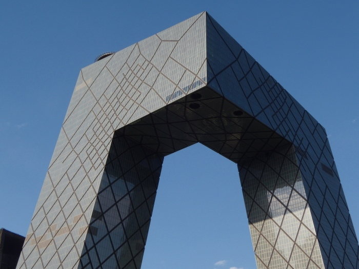 A part of the CCTV Tower in Peking in China