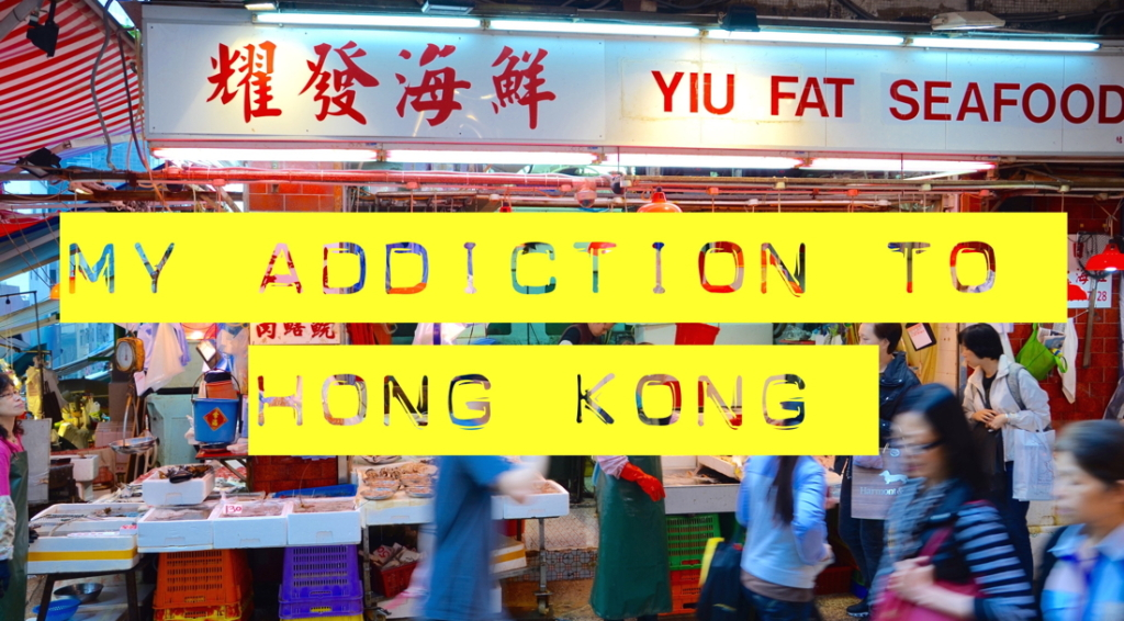My Hong Kong addiction Anekdotique Travel Blog