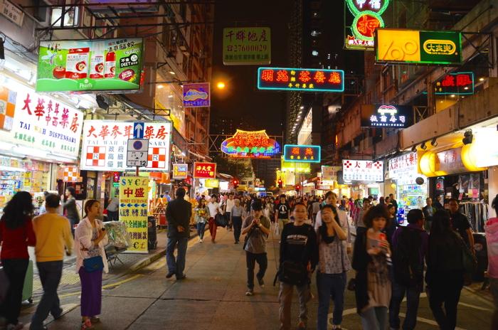 Hong Kong Street Food Mongkok