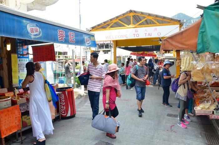 Entry to Tai O fishing village in Lantau Island Hongkong